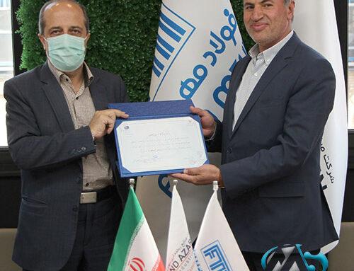 مراسم افتتاحیه مرکز آموزش بین کارگاهی گروه کارخانجات مهر سهند